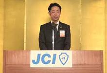 黒﨑次年度理事長決意表明