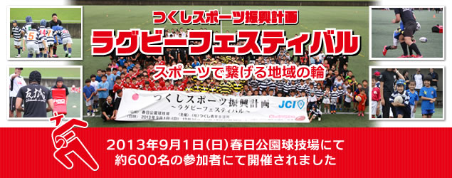 rugby_main